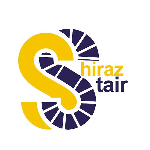 شیراز استیر